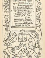 Gaskin Horn Book Jingles Bad Boys