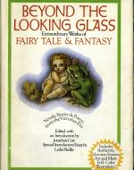 Cover of Anthology text Beyond the Looking Glass, featuring an illustration of a baby next to a large frog